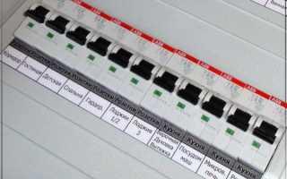 Подбор автомата по мощности потребителя