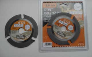 Обдирочные диски для болгарки по дереву