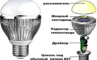 Замена светодиода в лампе своими руками