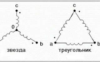 Подсоединение электродвигателя звездой и треугольником