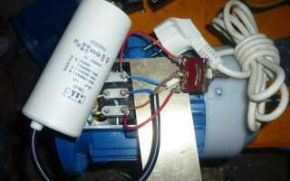 Как подобрать конденсатор электролитический