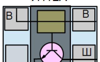 Интегральный регулятор напряжения генератора
