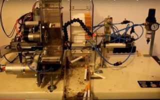 Машина для изготовления сигарет