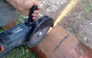 Как распилить газовый баллон болгаркой безопасно видео