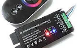 Led controller dc12 24v как подключить