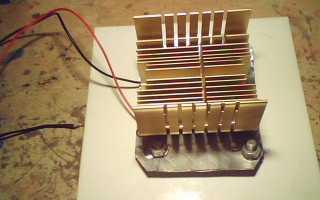 Термоэлектрические генераторы своими руками