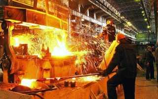 Продукцией цветной металлургии является