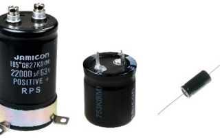 Как определить электролитический конденсатор или нет