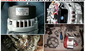 Как узнать какой генератор стоит на машине