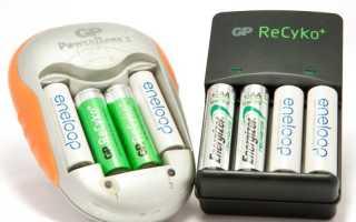 Сколько часов нужно заряжать аккумуляторные батарейки