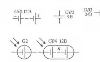 Обозначение солнечной батареи на схеме