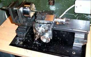 Домашние токарные станки по металлу