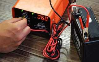 Зарядное устройство для автомобильного аккумулятора большой емкости