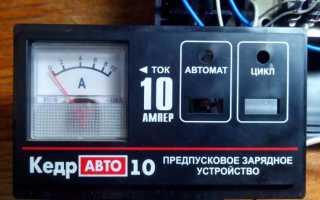 Как быстро зарядить автомобильный аккумулятор
