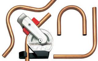 Как согнуть медную трубу без трубогиба