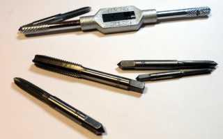 Как нарезать резьбу в металле метчиком