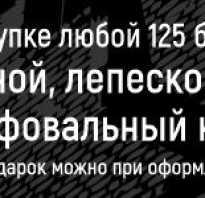 Болгарка хитачи 125 мм