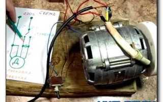Применение мотора от стиральной машины