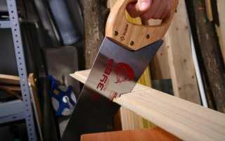 Ножовка по дереву со сменными полотнами