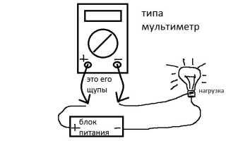 Как определить силу тока мультиметром
