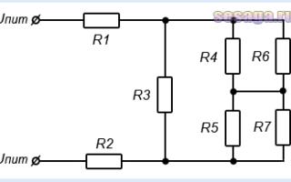 Смешанное соединение резисторов формула