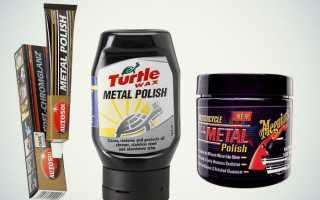 Мазь для полировки металла