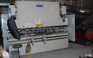 Гибочное оборудование для листового металла