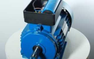 Принцип работы однофазного двигателя переменного тока