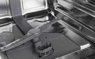 Чистка посудомоечной машины electrolux