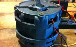 Как использовать двигатель от стиральной машины автомат