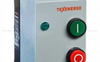 Подключение контактора через кнопку 220