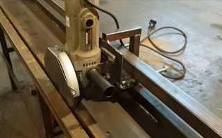 Приспособления для болгарки для резки листового металла