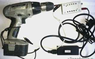 Корпус аккумулятора шуруповерта интерскол