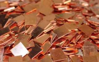 Металлы с которыми медь образует сплавы