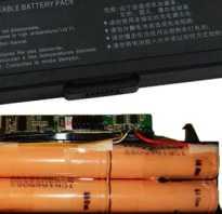 Батарейки в аккумуляторе ноутбука