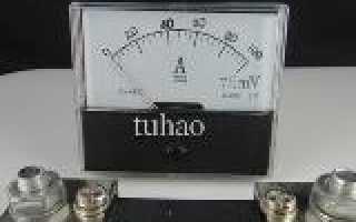 Как рассчитать шунт для миллиамперметра