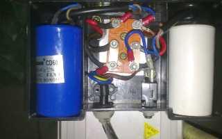 Как рассчитать конденсаторы для двигателя на 220