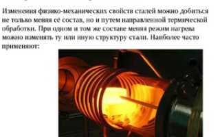 Что такое термическая обработка деталей