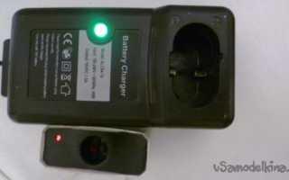 Как сделать зарядку для литий ионных аккумуляторов
