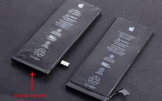 Как протестировать батарею на телефоне