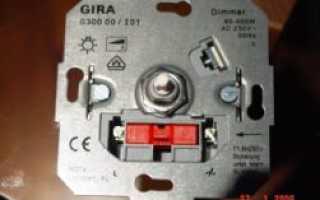 Диммер для ламп накаливания 220в схема