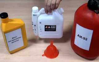 Каким маслом разбавлять бензин для бензопилы