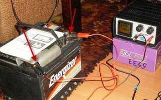Как подключать зарядное устройство к аккумулятору