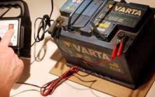 Быстрая зарядка автомобильного аккумулятора