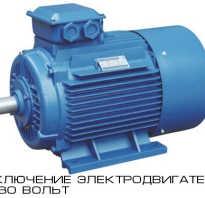 Схема подключения трехфазного электродвигателя на 380