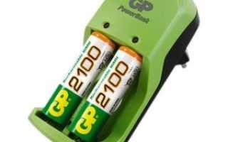 Аккумуляторные батарейки пальчиковые и зарядное устройство