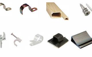 Как прикрепить провод к бетонной стене