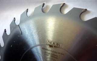 Заточка дисковых пил по металлу