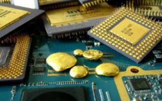 Справочник содержания драгоценных металлов в бытовой технике