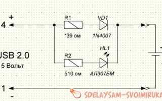 Схема зарядного устройства для пальчиковых аккумуляторов